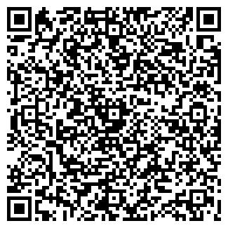 QR-код с контактной информацией организации САЛЬВЭ