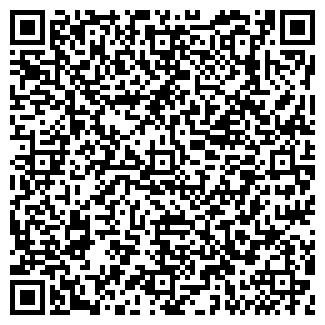 QR-код с контактной информацией организации СИБКОМПЛЕКТ