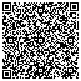 QR-код с контактной информацией организации СПОЙЛЕР