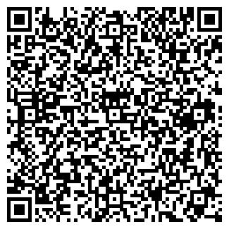 QR-код с контактной информацией организации СТОП