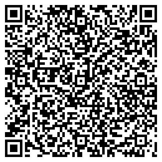 QR-код с контактной информацией организации ХОЗЯИН