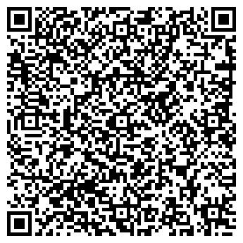 QR-код с контактной информацией организации ХАМАДА-ПОРТ