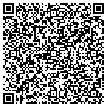 QR-код с контактной информацией организации ЭВЕРЕСТ-АВТО