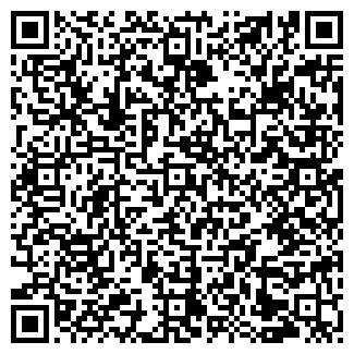 QR-код с контактной информацией организации ЭКИПАЖ