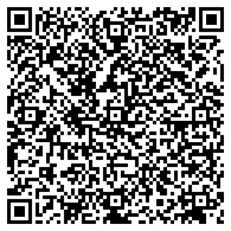 QR-код с контактной информацией организации ХОНДАСИБ