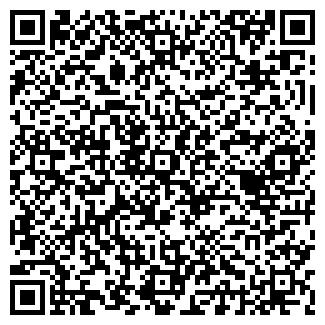 QR-код с контактной информацией организации ЭЛЕРОНА