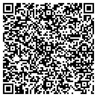 QR-код с контактной информацией организации ЯПОНЕЦ