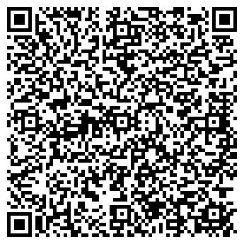 QR-код с контактной информацией организации STEREROSIB.RU