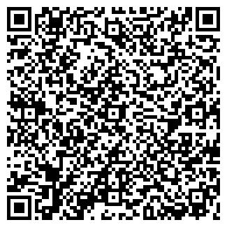 QR-код с контактной информацией организации ГАЛИБ, ООО