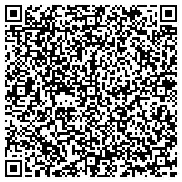 QR-код с контактной информацией организации ПАНФИЛОВЦЕВ 75 ТЕХЦЕНТР, ООО