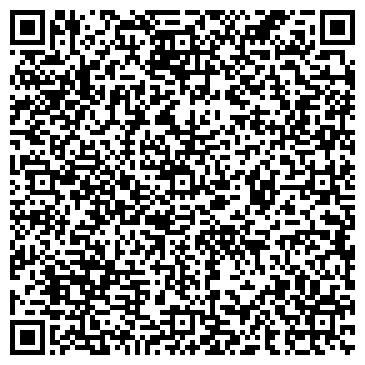 QR-код с контактной информацией организации ПЛЭЙ-БАЙТ ТОРГОВАЯ КОМПАНИЯ, ООО