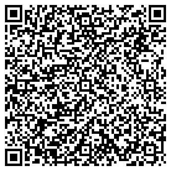 QR-код с контактной информацией организации САНМАРИНА ТФ, ООО