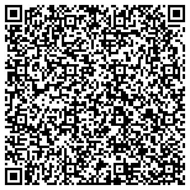 QR-код с контактной информацией организации СТАПРИ-СИБИРЬ ТОРГОВОЕ ПРЕДСТАВИТЕЛЬСТВО В СИБИРИ, ООО