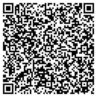 QR-код с контактной информацией организации ЛА ПЛАСТИК