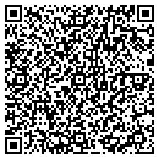 QR-код с контактной информацией организации ПИКАРД