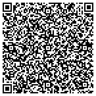 QR-код с контактной информацией организации МОЧИЩЕНСКИЙ ЩЕБЕНОЧНЫЙ ЗАВОД