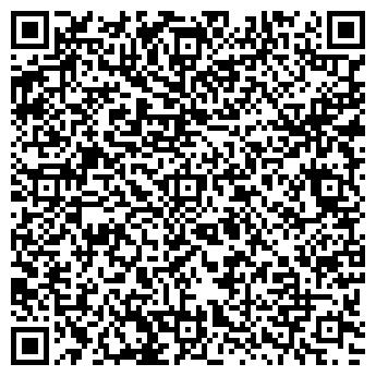 QR-код с контактной информацией организации НОЭМА