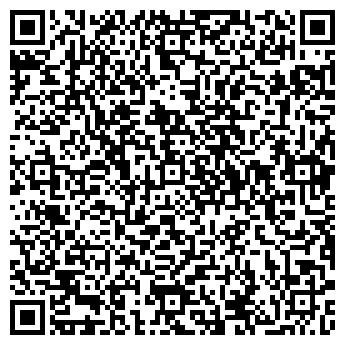 QR-код с контактной информацией организации ТРАНСНЕФТЬНАЛАДКА, ОАО