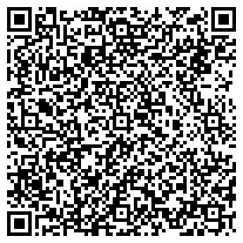 QR-код с контактной информацией организации МАГМА-СИБИРЬ, ООО