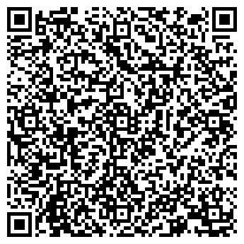 QR-код с контактной информацией организации КООППРОМ ПИНСКИЙ ЧУП