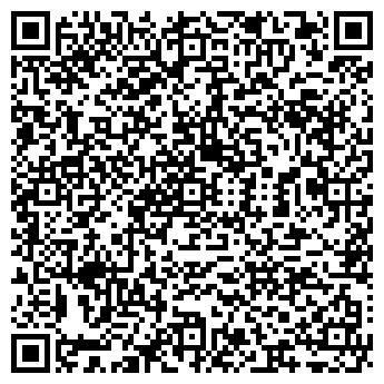 QR-код с контактной информацией организации РЕГИОНОЙЛ ТД