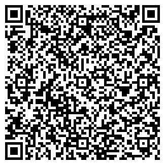 QR-код с контактной информацией организации АГНКС № 1