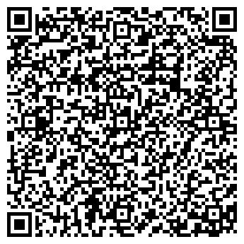 QR-код с контактной информацией организации ГАЗПРОМ ТРАНСГАЗ ТОМСК