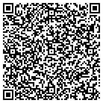 QR-код с контактной информацией организации ГАЗТЕХНАДЗОР
