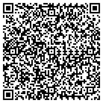 QR-код с контактной информацией организации ПРОПАН-БУТАН