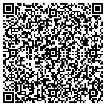 QR-код с контактной информацией организации ЛЕСПРОМХОЗ ПИНСКИЙ