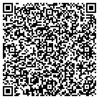 QR-код с контактной информацией организации ТОМСКТРАНСГАЗ АГНКС-3