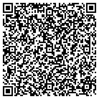 QR-код с контактной информацией организации СИБПРОМИЗОЛИТ, ЗАО