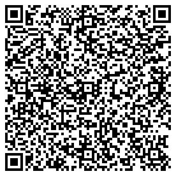 QR-код с контактной информацией организации АЛЮТЕХ-СИБИРЬ
