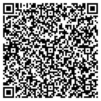 QR-код с контактной информацией организации КАДА, ООО