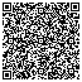 QR-код с контактной информацией организации ОМЕГА ООО