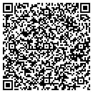 QR-код с контактной информацией организации ИНТЕР ДРУК В.Д.