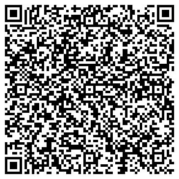 QR-код с контактной информацией организации ООО ЭстаСиб