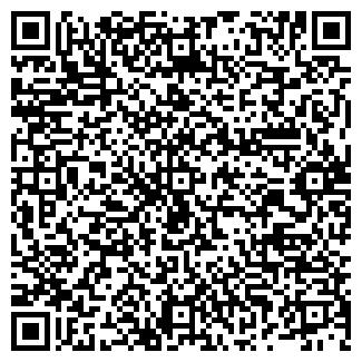 QR-код с контактной информацией организации ОКСИД