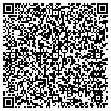 QR-код с контактной информацией организации ВОСТОКЭЛЕКТРОРАДИОСЕРВИС, ООО