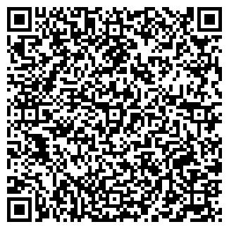 QR-код с контактной информацией организации КАВЕ, ООО