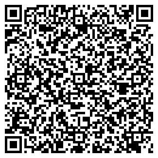 QR-код с контактной информацией организации СЕВЕР ПО