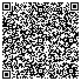QR-код с контактной информацией организации АДВОКАТ