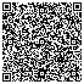 QR-код с контактной информацией организации ЭЛЕКТРОКОННЕКТ, ООО