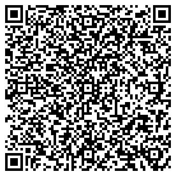 QR-код с контактной информацией организации ПИНСКДРЕВБОБРИК УП