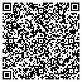 QR-код с контактной информацией организации ЭЛИНДА, ЗАО