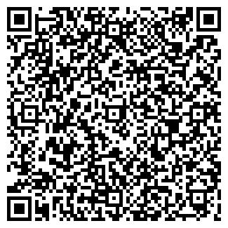 QR-код с контактной информацией организации ООО ВЕЛИГА ТД