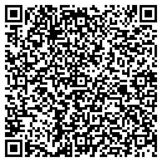 QR-код с контактной информацией организации ГЕВЕЯ
