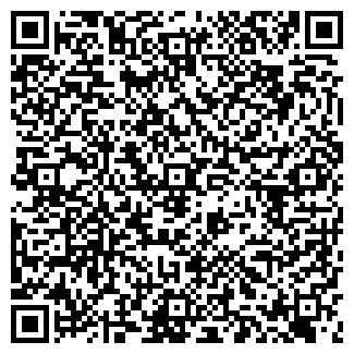 QR-код с контактной информацией организации ГЕТАКРИЛ
