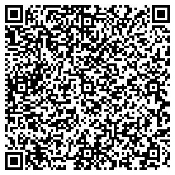 QR-код с контактной информацией организации ДРЕВ-МАСТЕР