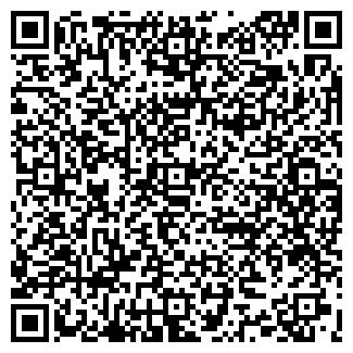QR-код с контактной информацией организации ЗВЕНОК